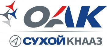 Авиационный класс 2019-2020