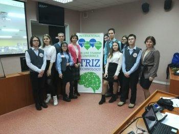 Учащиеся 10А и 10Б классов приняли участие в международной Российско-Корейско-Японско-Китайской студенческой on-line конференции «ТРИЗ технологии - 2019»