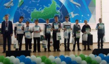 11 команд учащихся Инженерной школы стали победителями и призерами чемпионатов и конкурсов, проводимых в рамках фестиваля «Технофест-на-Амуре 2019»