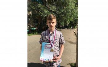 Учащийся 8Б класса Инженерной школы одержал победу в городском онлайн блиц-турнире по шахматам