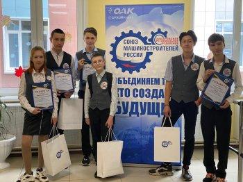 Викторина ко Дню машиностроителя была проведена в Инженерной школе совместно с Союзом машиностроителей России