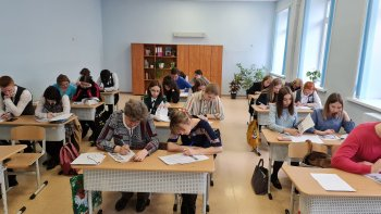 Инженерная школа стала единственной в Хабаровском крае очной площадкой проведения Химического диктанта