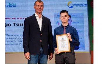 Выпускники Инженерной школы получили премию имени Н.И. Гродекова